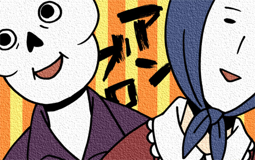 syokai002_500.jpg