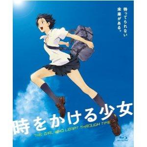 細田守カントク版「時をかける少女」