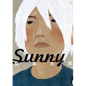 松本大洋「SUNNY」1巻