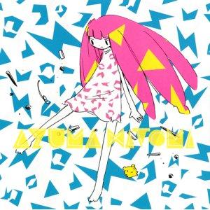 AZUMA HITOMI「ハリネズミ」