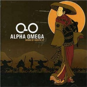 ALPHA OMEGA「WORD OF MOUTH LP」