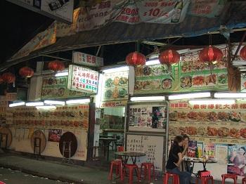 2007_10142007年 香港旅行0034
