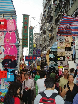 2007香港2 049