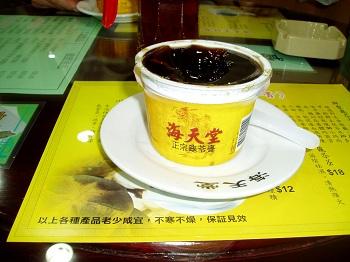 香港2 024