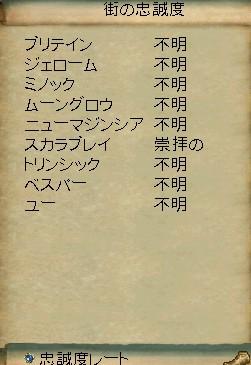 2012y02m01d_222427531.jpg
