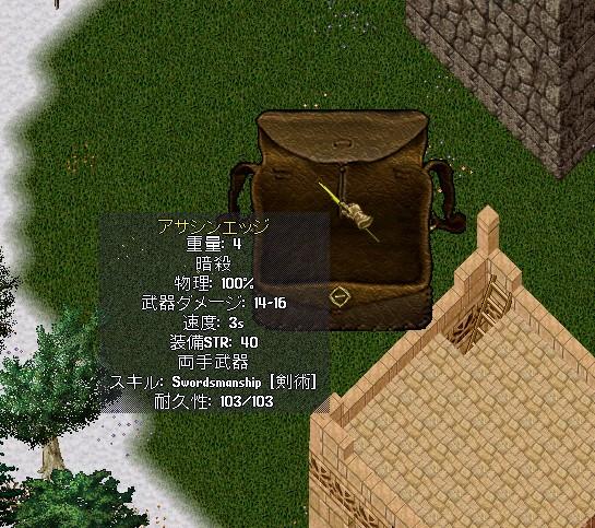 2012y02m02d_132235632.jpg