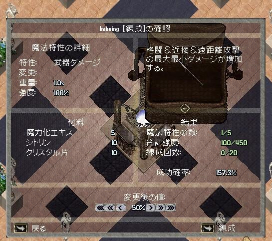 2012y02m02d_135549618.jpg