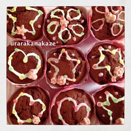 バレンタイン カップケーキ作り