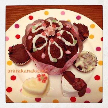 バレンタイン チョコ&カップケーキ