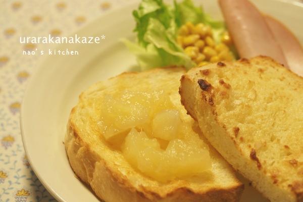 角切りりんご煮&アーモンドバタートースト