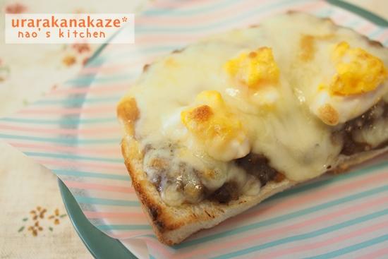チーズカレートースト