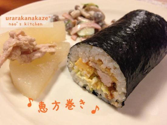カツ巻き寿司