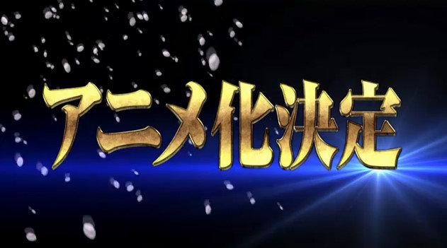 anime20ch447624.jpg