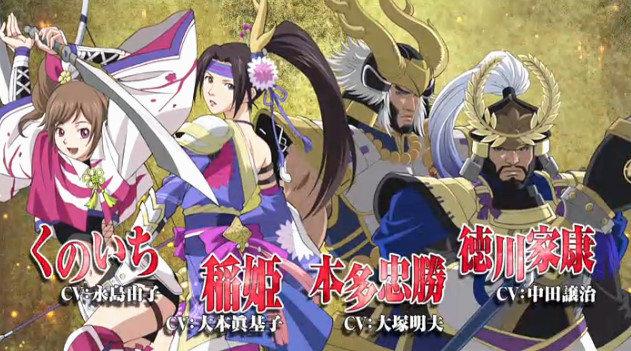 anime20ch447627.jpg