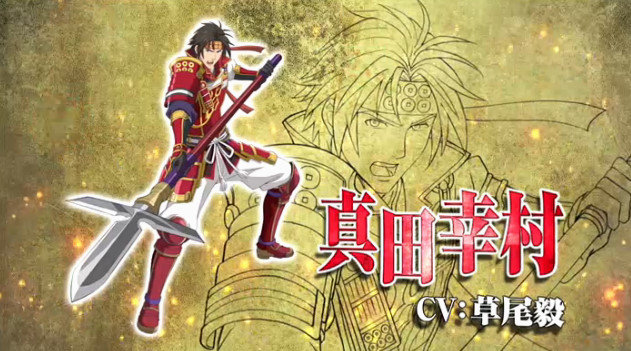 anime20ch447629.jpg