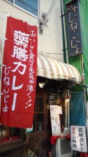 20120117153159.jpg