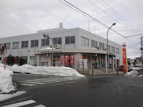 東根郵便局