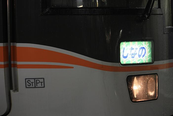 画像9350