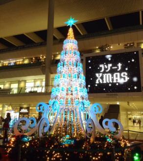 S20141109ラゾーナクリスマス