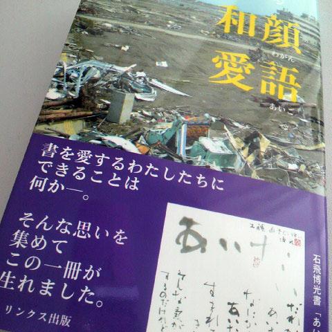 201108192.jpg