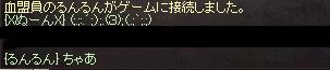 1_20120424004810.jpg