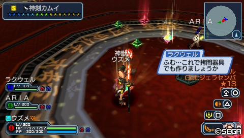 20111027004854.jpg