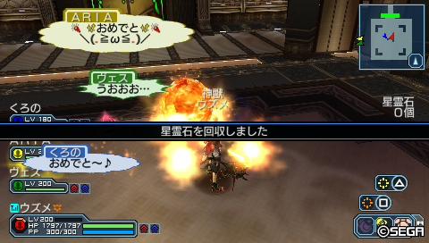 20111027032308.jpg
