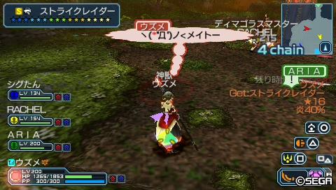 20111103000434.jpg