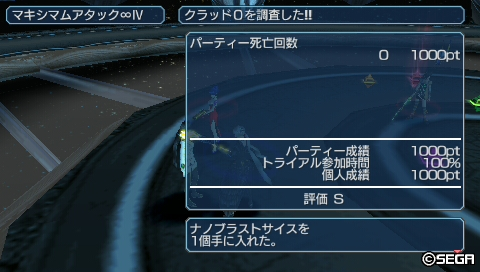 20111112004834.jpg
