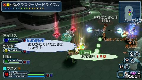 20111211005901.jpg