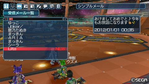 20120101003216.jpg