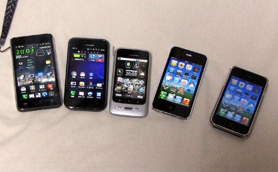 smartphon.jpg