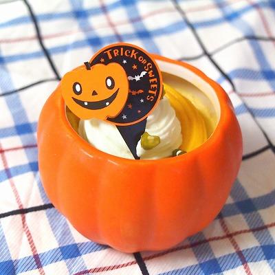 かぼちゃのハロウィンカップ01@Pastel