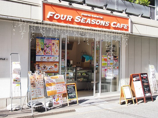 お店@FOURSEASONS CAFE 2014年11月①