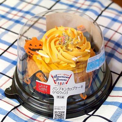 パンプキンカップケーキ(ハロウィン)01@LOWSON