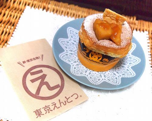 焼きリンゴ&シナモン01@東京えんとつCafe 2014年10月