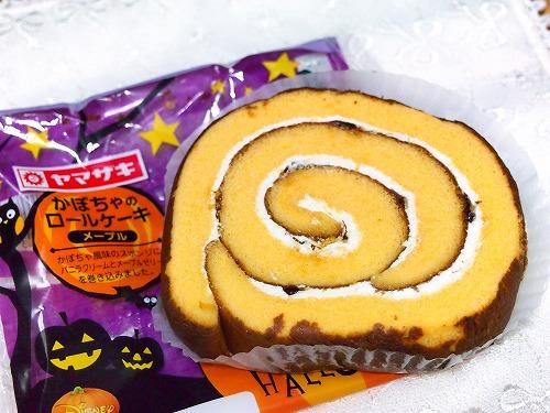 かぼちゃのロールケーキ02@ヤマザキ 2014年10月