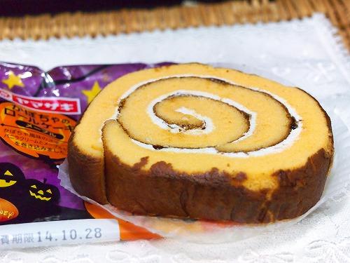 かぼちゃのロールケーキ03@ヤマザキ 2014年10月