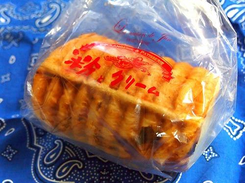 チーズの切り株01@石窯夢工房 粉とクリーム