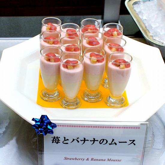 苺とバナナのムース01@東京ベイ舞浜ホテル FINE TERRACE 2014年12月
