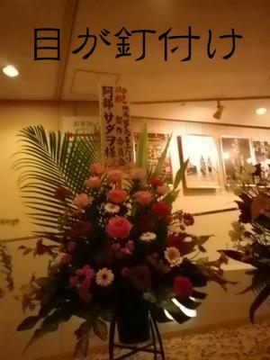 ウェルカム・ニッポン2
