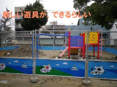 fc2_20120306222707.jpg