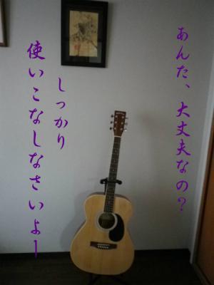 fc2_20120315000627.jpg