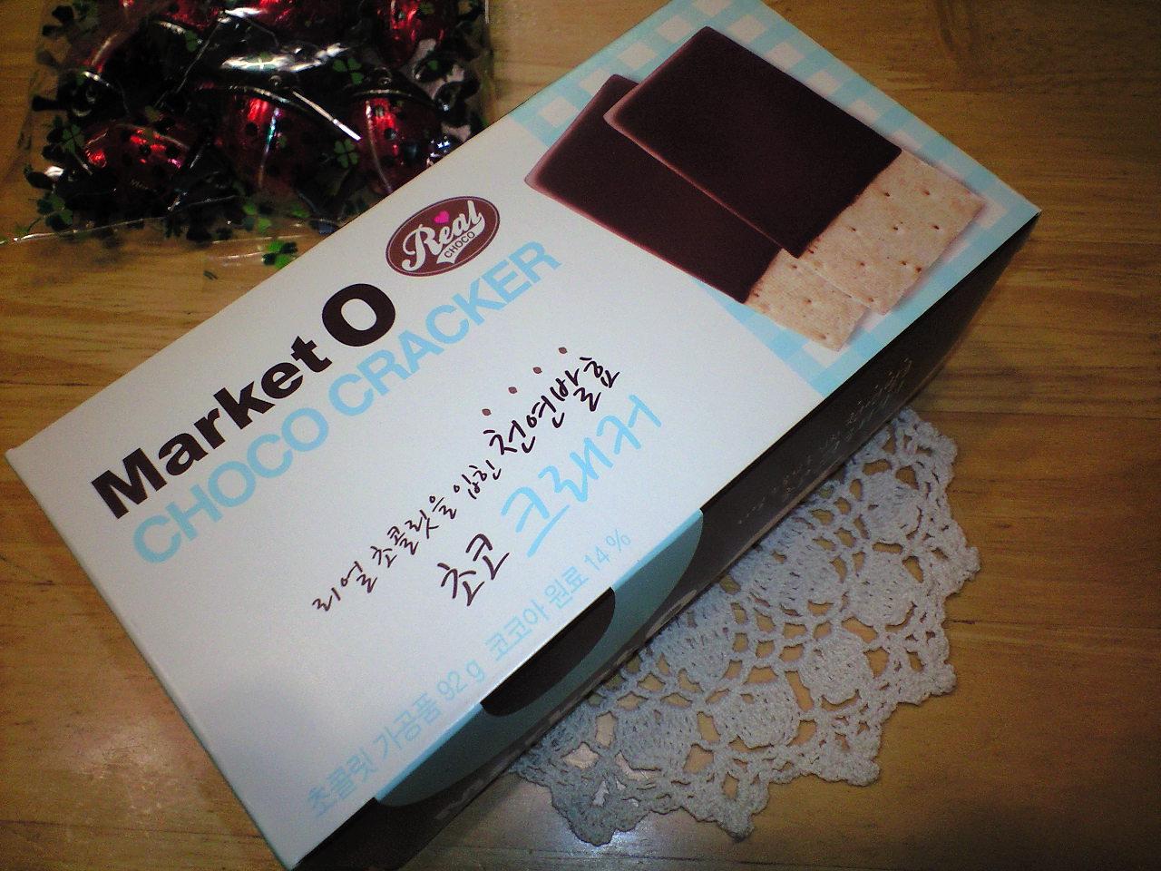 チョコクラッカー1
