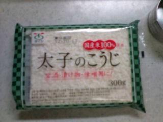 20120923183259.jpg