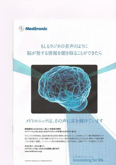 CCF20120115_00000_convert_20120117000702.jpg