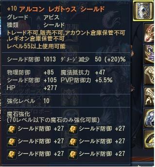 55AHR盾