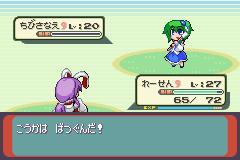 【非公式】東方人形劇Ver1.8ForEM『翡翠』ver0.3用セリフ変更パッチ_10