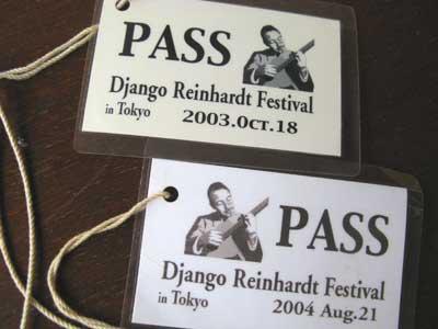 東京ジャンゴラインハルトフェスティバル