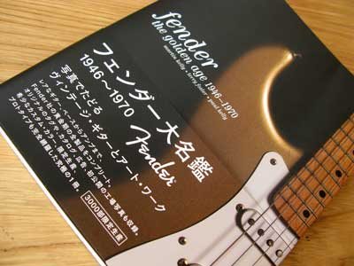 Fender-Golden-Age-1.jpg
